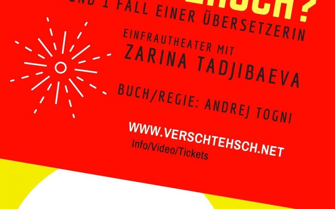 TOUR 2021 VERSCHTEHSCH? NEUE DATEN